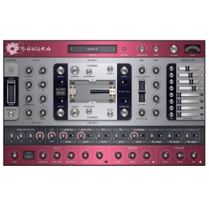IMAGE LINE Sakura Plug-In FL/VST/AU Downloadversion
